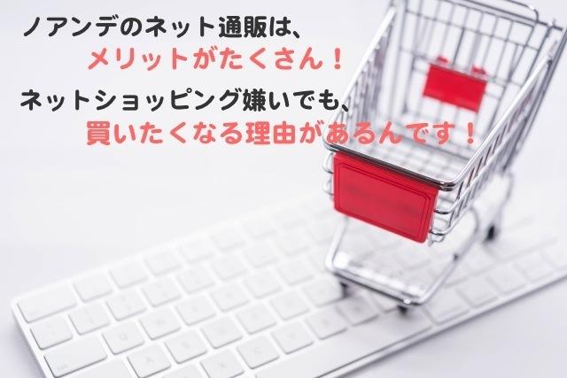 konyubasyo1.jpg