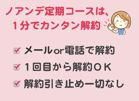 teikikaiyaku_new.jpg